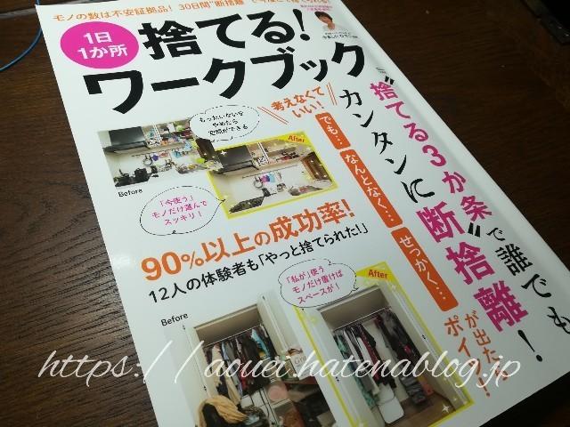 f:id:mayusachi:20181205093811j:plain