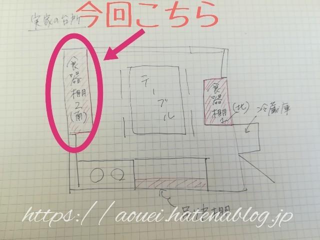 f:id:mayusachi:20181230113321j:image