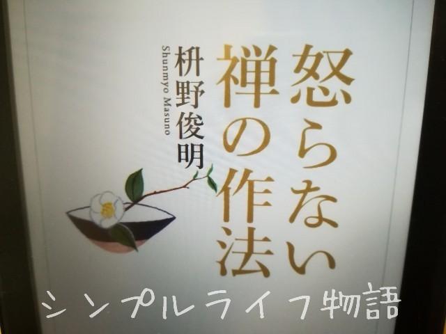 f:id:mayusachi:20190108113117j:image