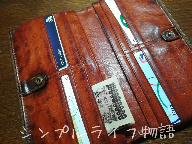 f:id:mayusachi:20190113160144j:image