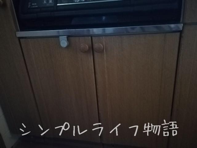 f:id:mayusachi:20190202084024j:image