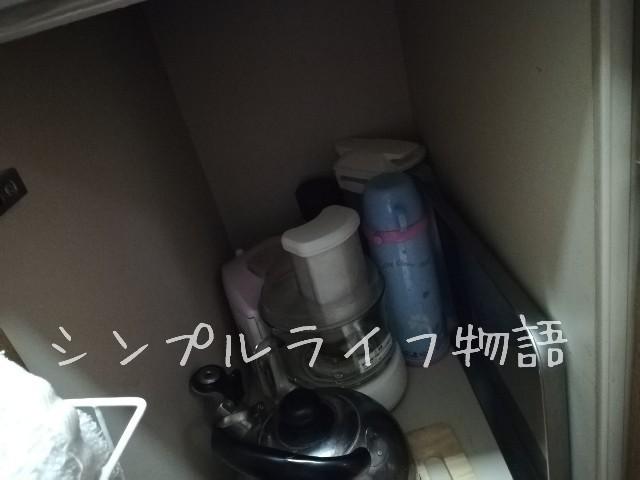 f:id:mayusachi:20190202084316j:image