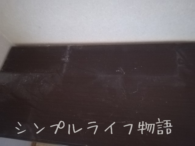 f:id:mayusachi:20190205112302j:image