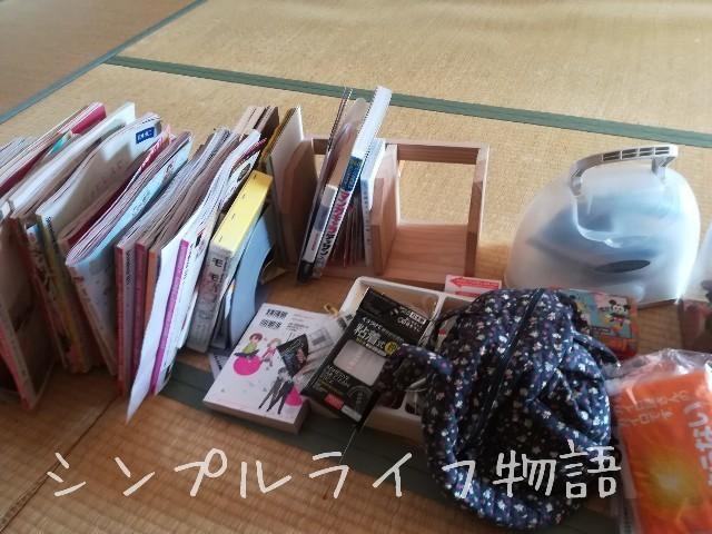 f:id:mayusachi:20190205113441j:image