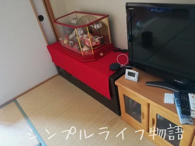 f:id:mayusachi:20190205115544j:image