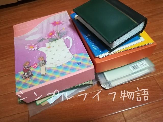 f:id:mayusachi:20190217151245j:image