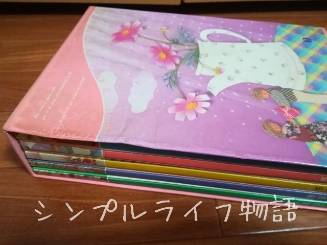 f:id:mayusachi:20190217151344j:image