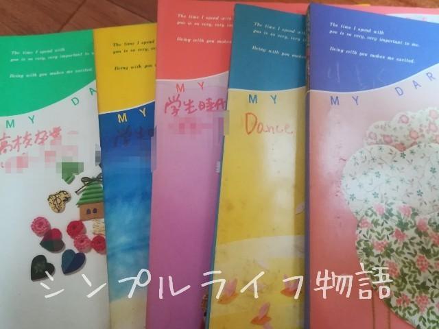 f:id:mayusachi:20190217151404j:image