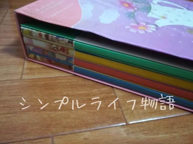 f:id:mayusachi:20190217151437j:image