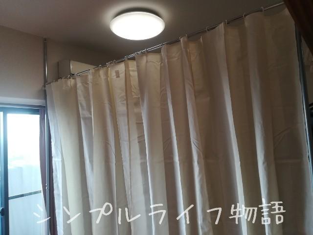 f:id:mayusachi:20190222215052j:image