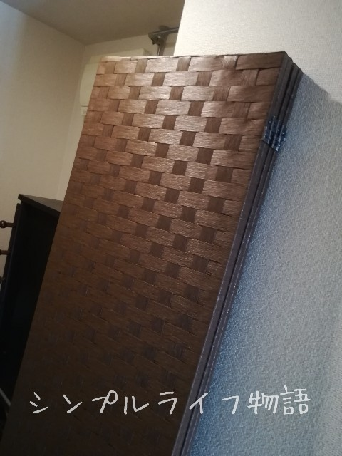 f:id:mayusachi:20190222220533j:image