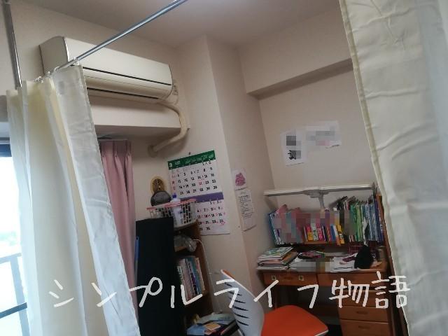 f:id:mayusachi:20190222221111j:image