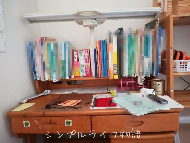 勉強机ビフォー