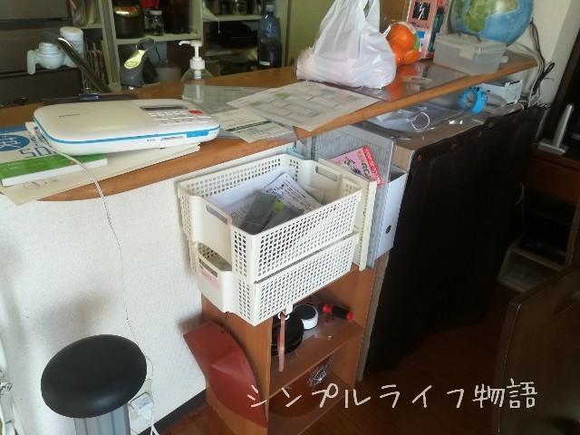 ごちゃごちゃのリビング収納とカウンターテーブル