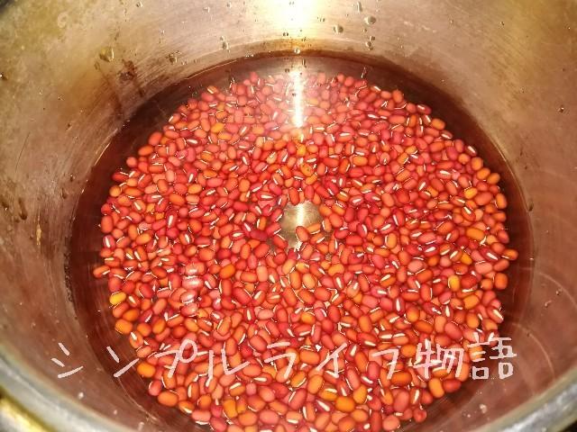 小豆味噌の作り方2