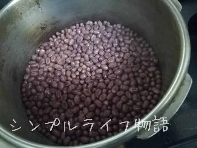 小豆味噌の作り方5