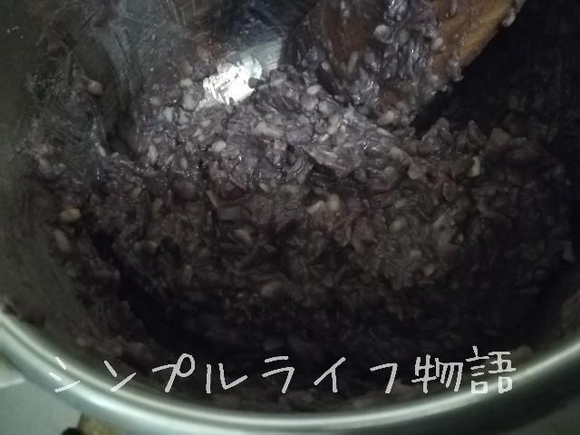 小豆味噌の作り方6