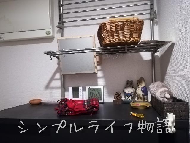 f:id:mayusachi:20190424232339j:image
