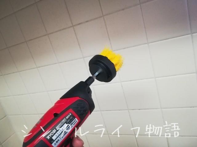 キッチンのタイル壁 目地の掃除3