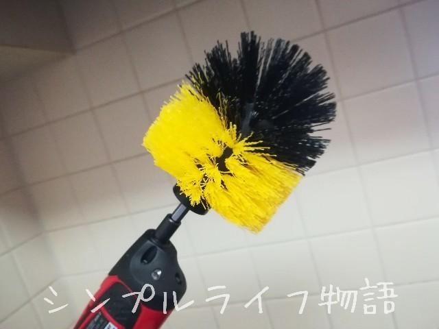 キッチンのタイル壁 目地の掃除8