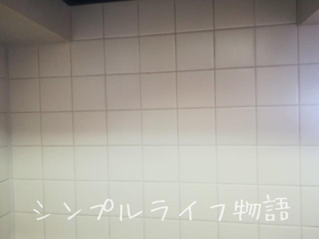 キッチンのタイル壁 目地の掃除14