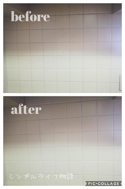 キッチンのタイル壁 目地の掃除ビフォーアフター