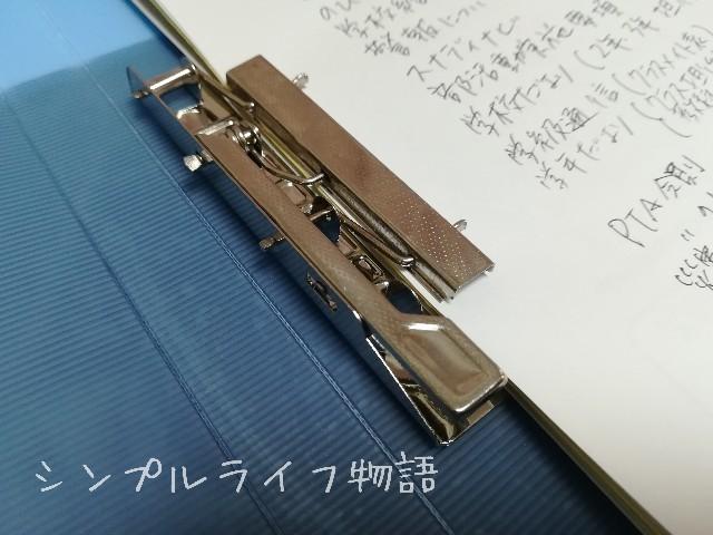 セリアA4レバー式ファイル2