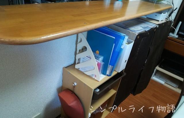 リビングのカウンターテーブルのアフター