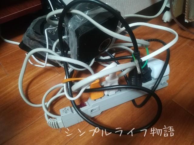 f:id:mayusachi:20190517094138j:image