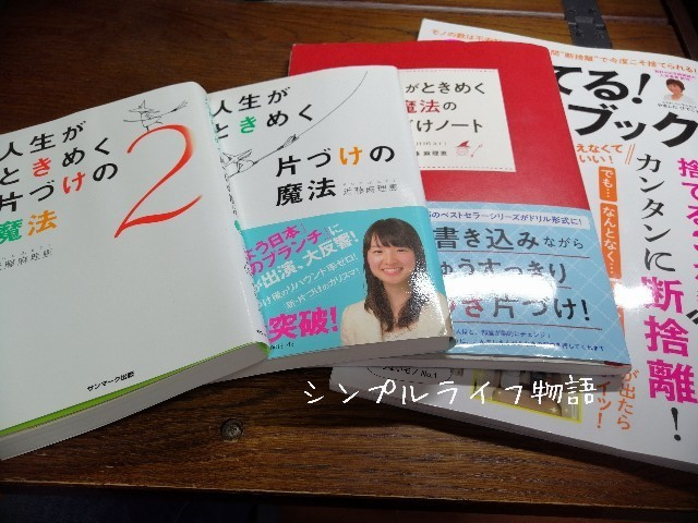f:id:mayusachi:20190619142911j:image