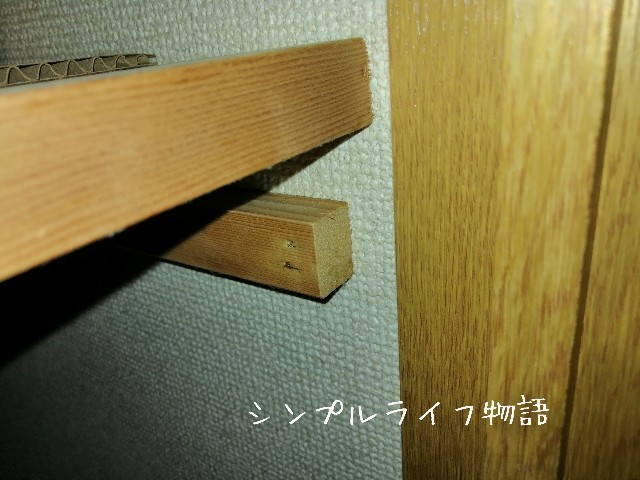 f:id:mayusachi:20190621121319j:image