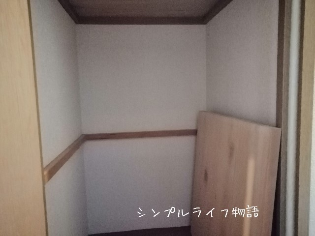 f:id:mayusachi:20190621121336j:image