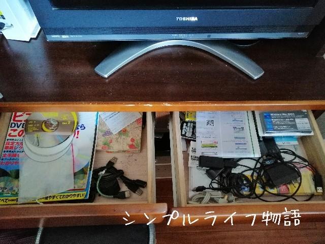 f:id:mayusachi:20190624115126j:image