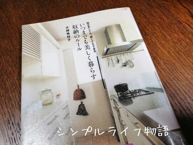 f:id:mayusachi:20190628110705j:image