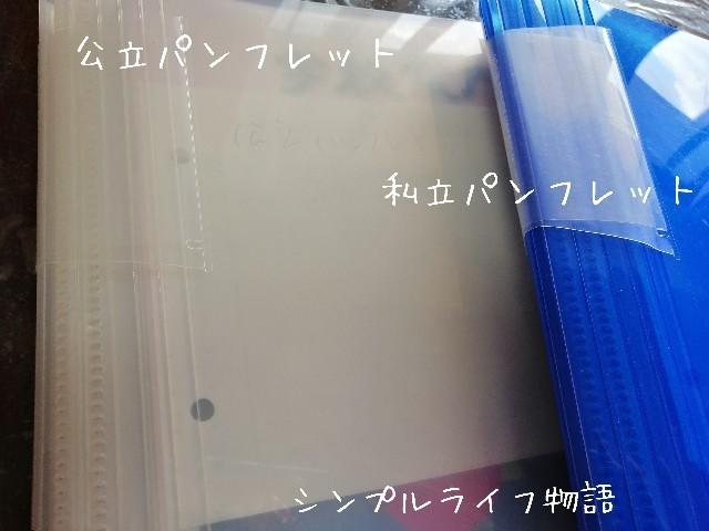 f:id:mayusachi:20190712141240j:image