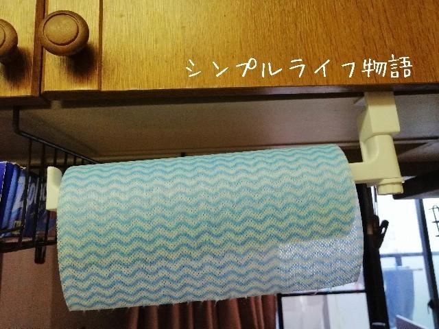 f:id:mayusachi:20190715121831j:image