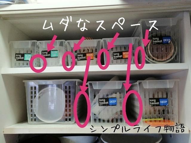 f:id:mayusachi:20190715121906j:image