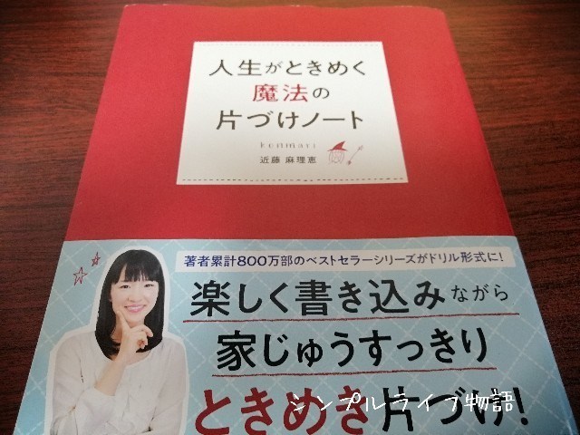 f:id:mayusachi:20190716090258j:image