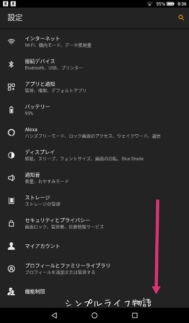 f:id:mayusachi:20190718020615j:image