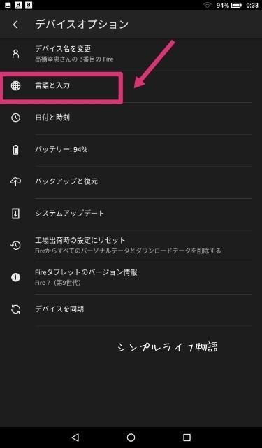 f:id:mayusachi:20190718020657j:image