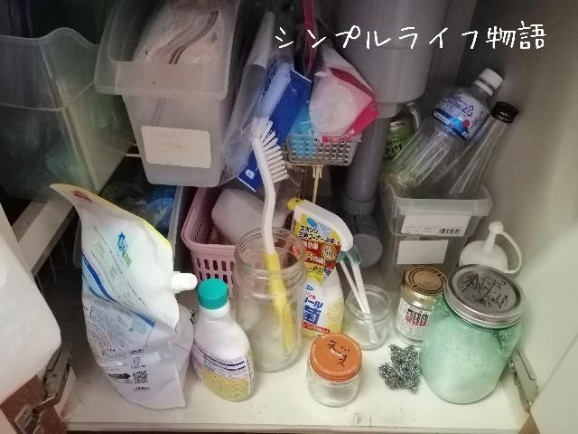 f:id:mayusachi:20190720090112j:image