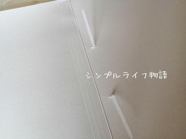 f:id:mayusachi:20190821145218j:image