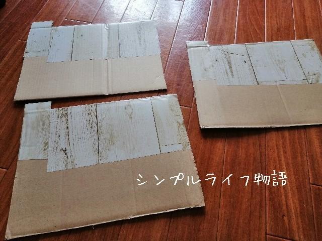 f:id:mayusachi:20190821145516j:image