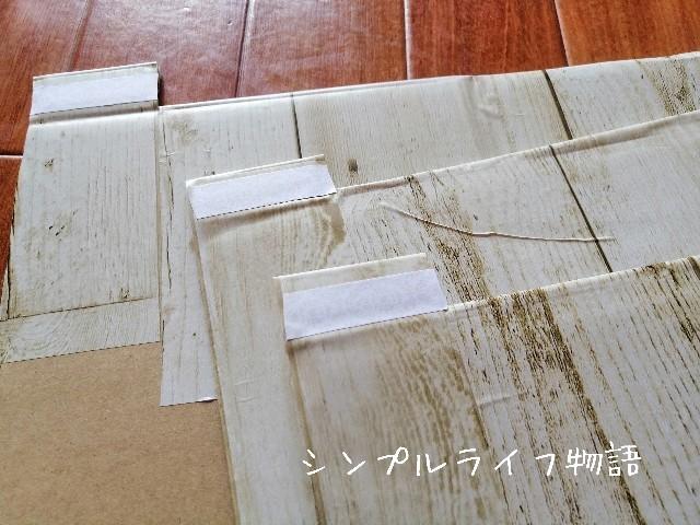 f:id:mayusachi:20190821145626j:image