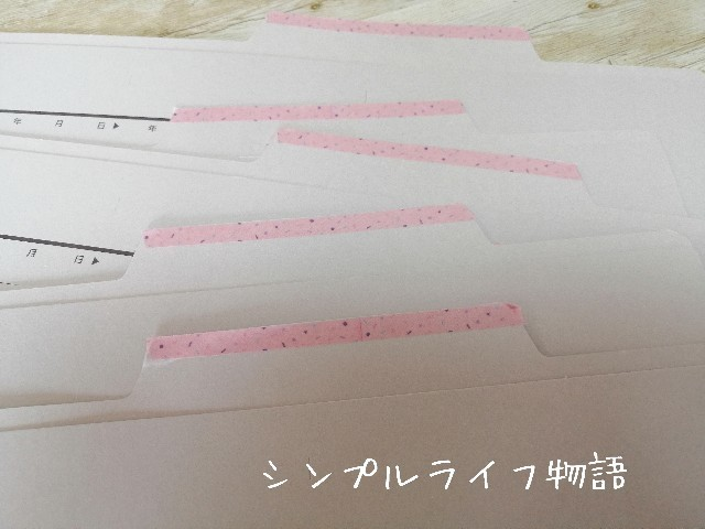 f:id:mayusachi:20190821145751j:image