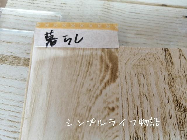 f:id:mayusachi:20190821150013j:image