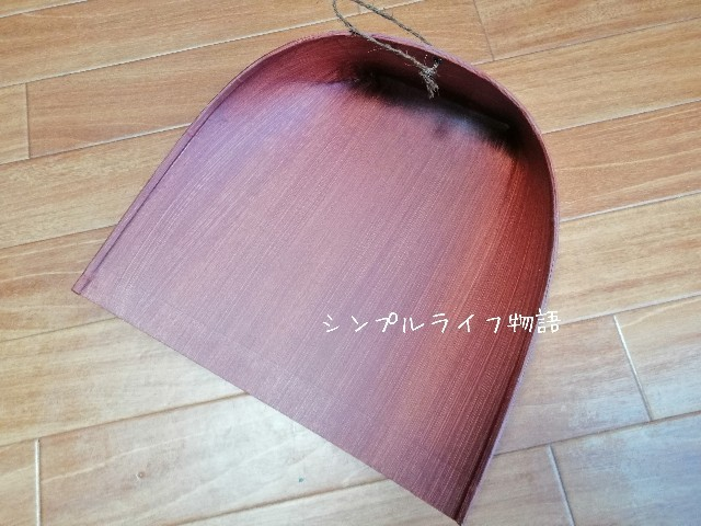 f:id:mayusachi:20190901133903j:image