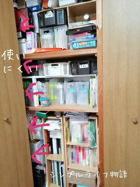 f:id:mayusachi:20190905133734j:image