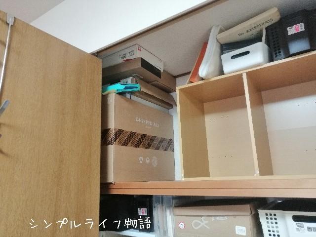 f:id:mayusachi:20190905134103j:image
