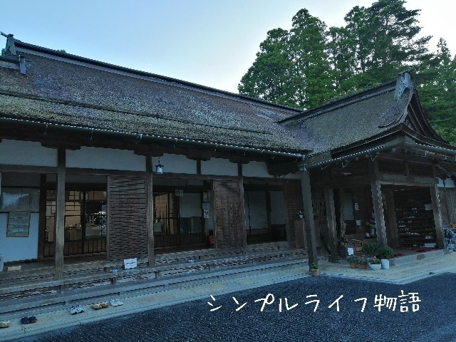 f:id:mayusachi:20190916145757j:image